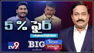 Big News Big Debate: Reservation Politics In AP - Rajinikanth TV9