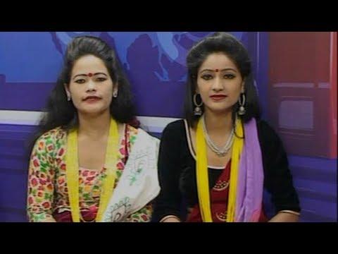 New Nepali Live Dohori 20742017 With Maya Magar & Tekraj Bhandari By Lok Lahari