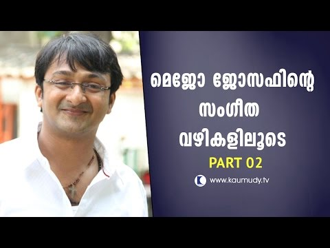 An open chat with  Mejo Joseph | Tharapakittu | Part 02 | Kaumudy TV
