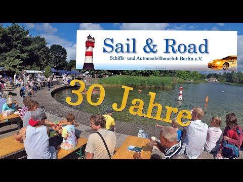 Sommerfest 2018 Sail und Road im Britzer Garten. High Speed Boot Action
