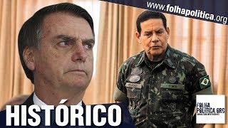 General Mourão faz discurso histórico e 'quebra o silêncio' sobre se tornar vice de Bolsonaro