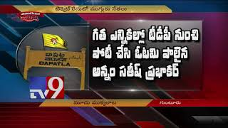 Bapatla TDP leaders fight for MLA ticket