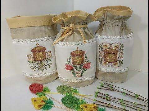 Мешочки для подарков своими руками . Как сшить мешочек из ткани.