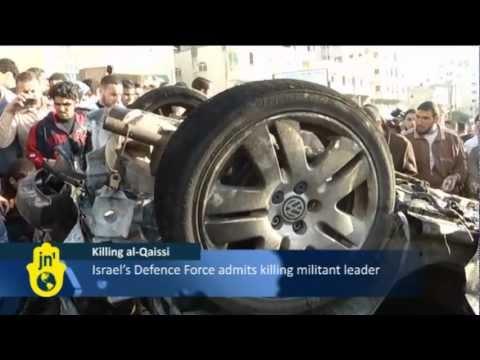 IAF Air Strike Kills Terrorist Leader: PRC Terror Group Commander Zuhair al-Qaissi Killed in Gaza