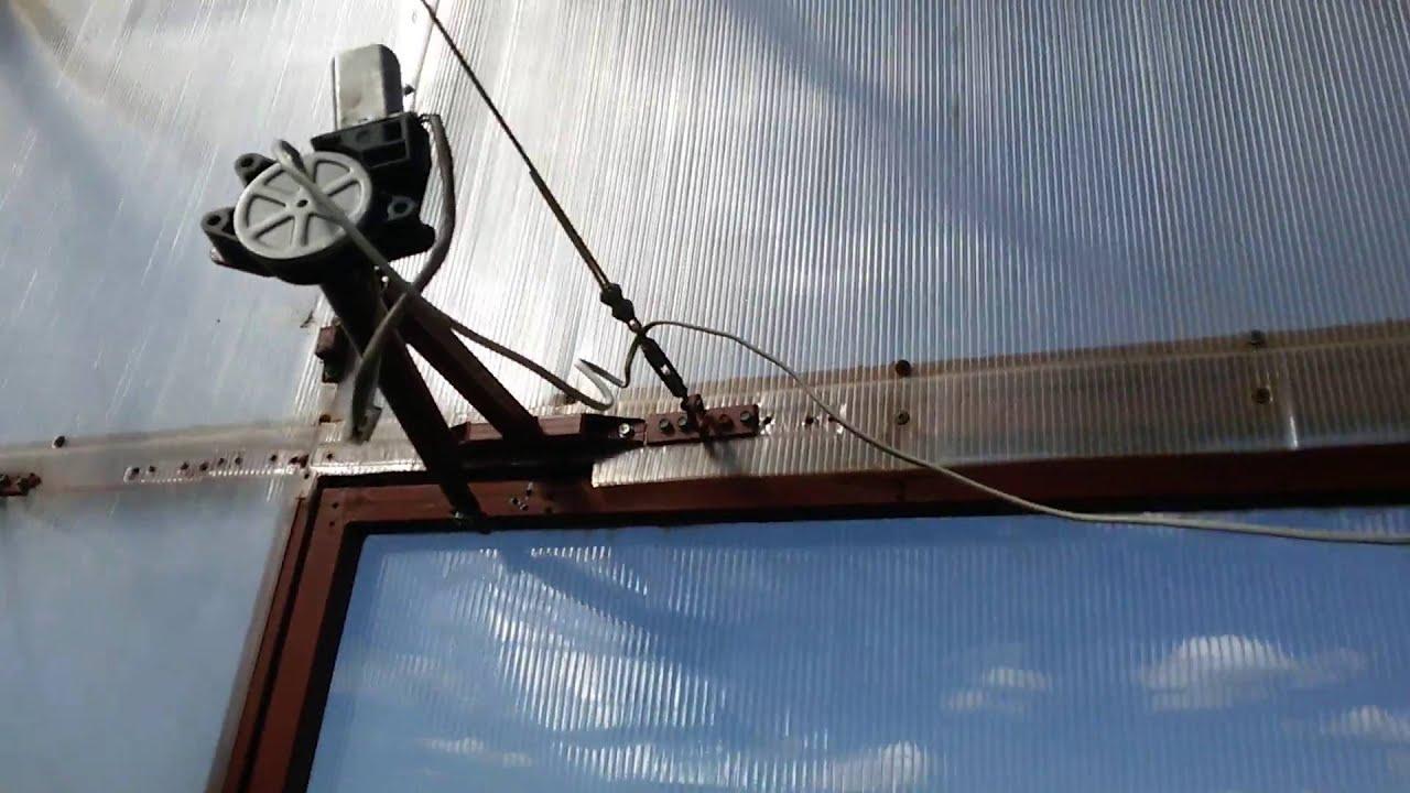 Электропривод для окна своими руками