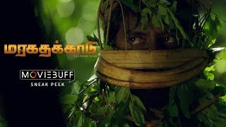 Maragathakkaadu - Moviebuff Sneak Peek   Ajay, Raanchana   Mangaleswaran