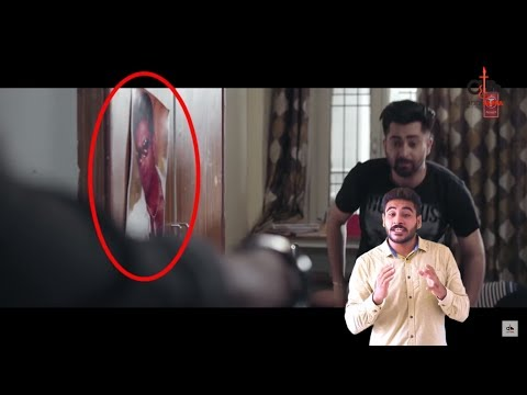 Funny Punjabi Song Mistakes - Sharry Mann - Hostel | Diljit Dosanjh - Glorious Gallan