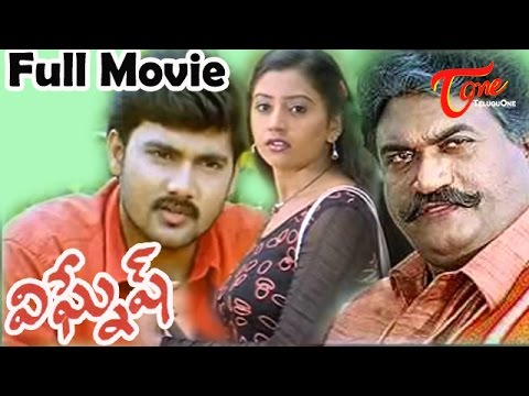 Vignesh - Full Length Telugu Movie