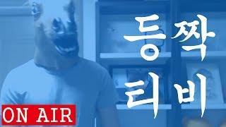 [생]스타 박정석 홍진호 vs 이영호 도재욱 스폰빵 랜능크 ^^