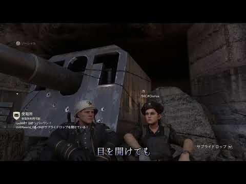 COD WWII Sing A Duet Osamu X Harutya【back Number / Mabataki】(English Subtitles)