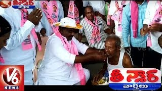 TRS Party Candidates Variety Election Campaign In Telangana | Teenmaar News