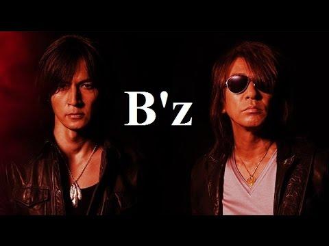 Bz - Farewell Song