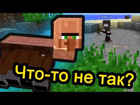 Minecraft - Игра упоротая