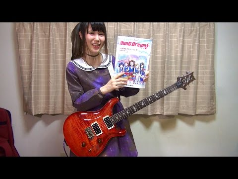 BanG Dream!(バンドリ!)『ときめきエクスペリエンス!』ギター弾いてみた!ゆきこ!