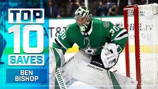 Top 10 Ben Bishop saves from 2018-19