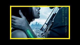 [Breaking News]'인타임' 은 어떤 영화... 아만다 사이프리드x저스틴 팀버레이크 주연 1.75 MB