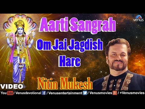 Aarti Om Jai Jagdish Hare (Aarti Sangrah) (Hindi)