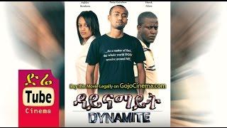 Dynamite (ዳይናማይት) Latest Ethiopian Movie from DireTube Cinema