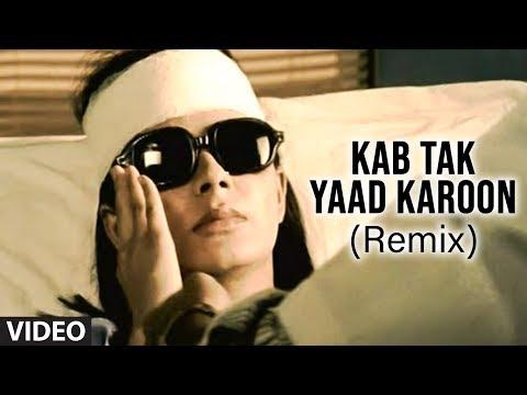 Kab Tak Yaad Karoon (Broken Heart Songs) | Ye Mere Ishq Ka Sila...
