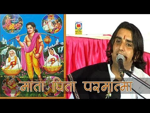 Maat Pita Parmatma | Live Hit Rajasthani Bhajan (prakash Mali) In Bhakti Mood video