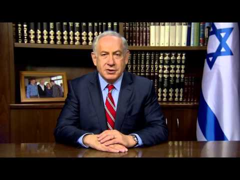 Prime Minister Benjamin Netanyahu's Christmas Greeting - 2015