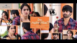 Pilla Nuvvu Leni Jeevitham Comedy Trailer -  Sai Dharam Tej, Regina Cassandra