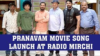 Pranavam Movie Song Launch -  RP Patnaik