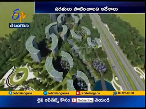 Pharma City Will be Established | in Telangana Soon