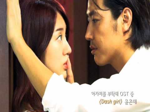 [mv]dash Girl-yoon Eun Hye(my Fair Lady Ost) video
