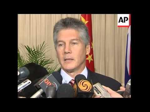 Australian FM holds news conference on Myanmar