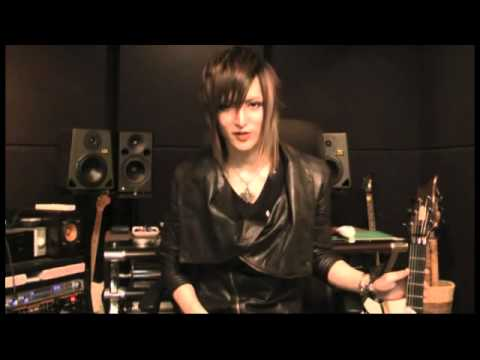 Mejibray - Glare Guitar School Vol 4 - Mia