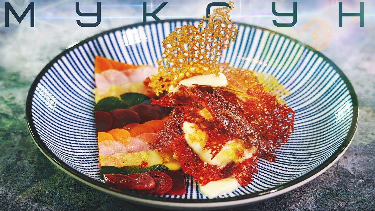 Ресторанная Кухня | Муксун с Цветной Капустой | #Borsch