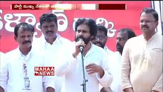 Pawan Kalyan Meets With Main Leaders Of Janasena Party Over Election Result