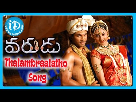 Thalambraalatho Song - Varudu Movie Songs - Allu Arjun - Bhanusri Mehra - Arya video