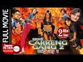 Nepali Full Movie || Carreng Gang 2
