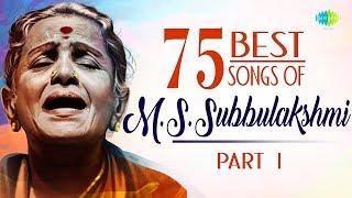 download lagu Top 75 Songs Of M.s. Subbulakshmi - Part 1 gratis
