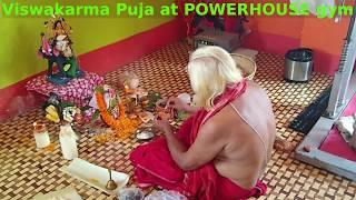 Vishwakarma Puja, by Dr.kamal (with English subtitles)