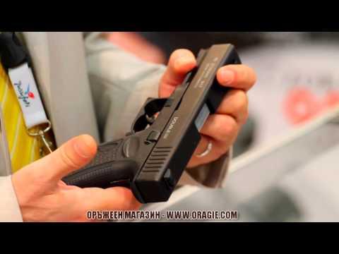 ZORAKI 917 / Glock on IWA 2011 Germany