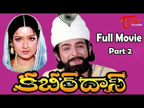Kabir Das - Full Length Telugu Movie - Vijayachandar - Prabha - 02 video