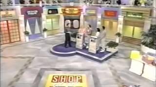Shop Til You Drop 1994 Katie/Joe vs. Kimi/Jamie