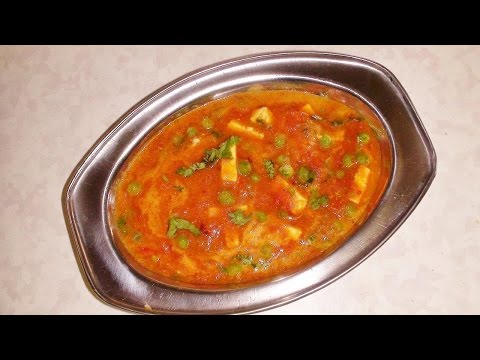 Quick Matar Paneer Recipe Video - Indian Vegetarian Recipes by Bhavna