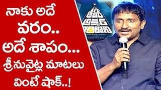 I Learned Many things from My Flops | Srinu Vaitla Interview | Amar Akbar Anthony Movie | Ravi Teja
