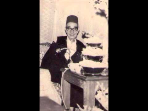 El Anka - El Khezna kebira 1958