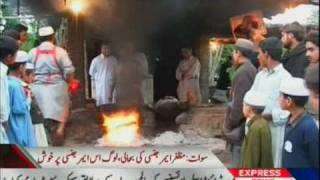 taza tareen hd video