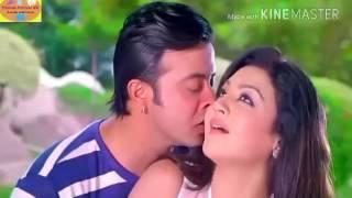 Bangla new movie song 2017, romantic Bangla sons sakib Khan ft joya Ahsan