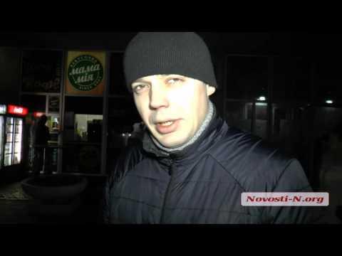 Видео Новости-N: Пьяные военные в Николаеве