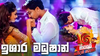 Derana Stars In Concert  | Ishara Madhushan