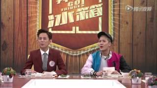[Eng/VietSub] Go Fridge Ep.3 unreleased cut 1 - He Jiong talked about Jackson's fans