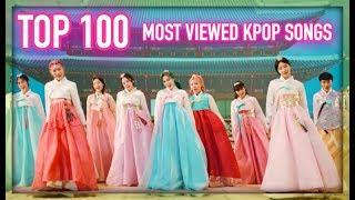 [TOP 100] MOST VIEWED K-POP SONGS OF 2018 | JUNE (WEEK 4)