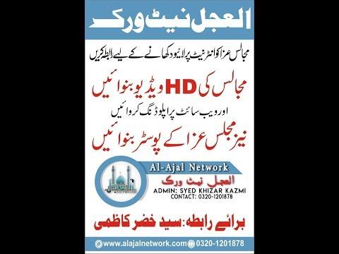 Live Majlis e aza 4 Jammadi ul Sani | 10 feb 2019 | Imam Bargah Asgheriya Khan Pur syedan